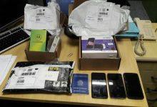 Foto de PF mira quadrilha que desviou mais de R$ 1 mi em encomendas dos Correios